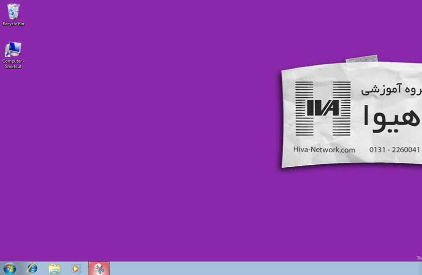 دانلود PDF آموزش ساخت Password Reset Disk هیوا شبکه - تصویر 16
