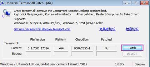 18- آموزش Remote desktop گروه آموزشی هیوا