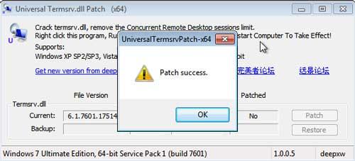 19- آموزش Remote desktop گروه آموزشی هیوا