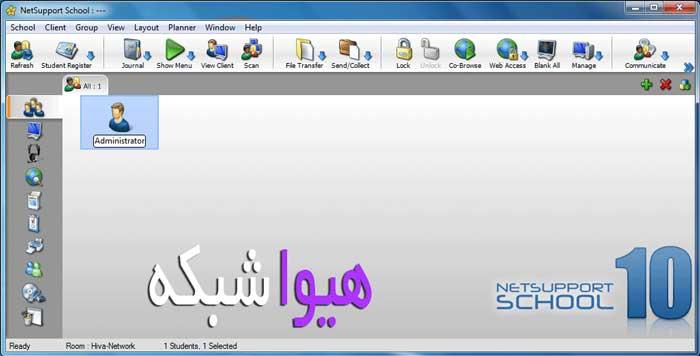 آموزش نرم افزار NetSupport- تصویر 2- گروه آموزشی هیوا شبکه