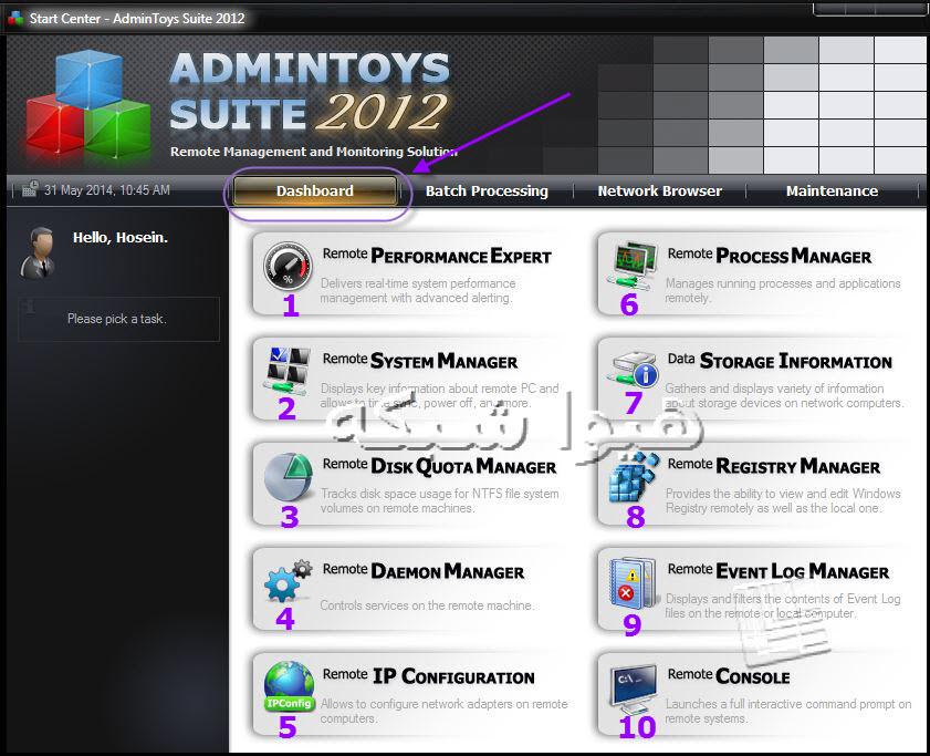 آموزش نرم افزار AdminToys Suite گروه آموزشی هیوا شبکه تصویر 2