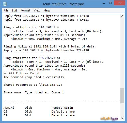 محتویات فایل scan-result.txt