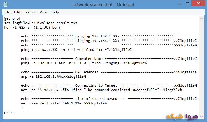 با فرمان های CMD ، یک Network Scanner ساده بسازید!