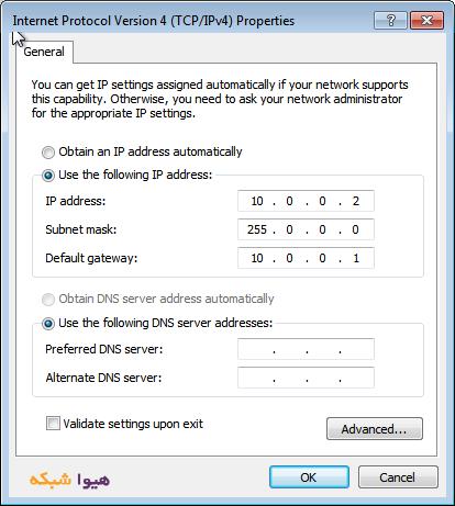 آموزش تبدیل ویندوز 7 به Router windows router 07 1