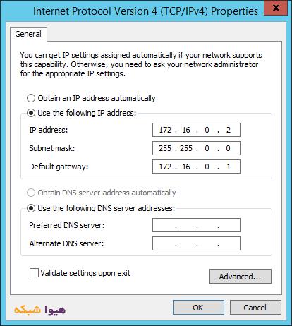 آموزش تبدیل ویندوز 7 به Router windows router 07 2