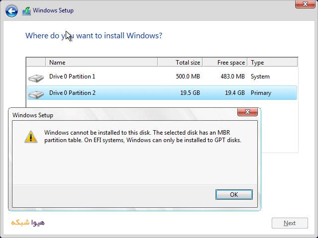 UEFI vs BIOS 06