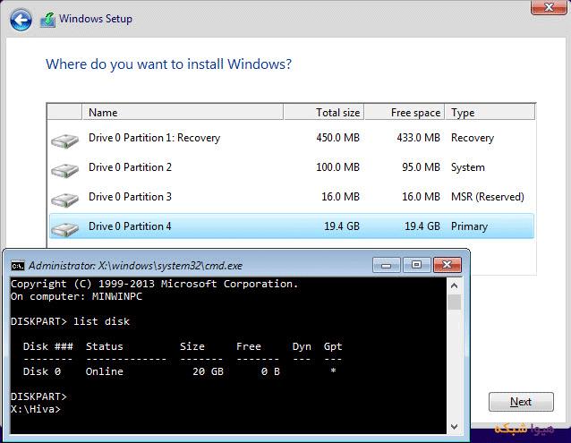 UEFI vs BIOS 07