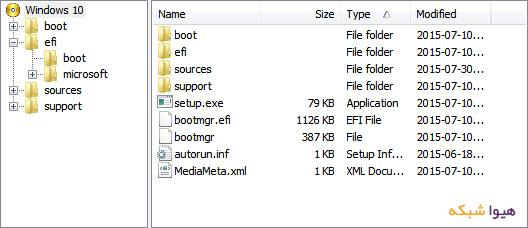 UEFI vs BIOS 08
