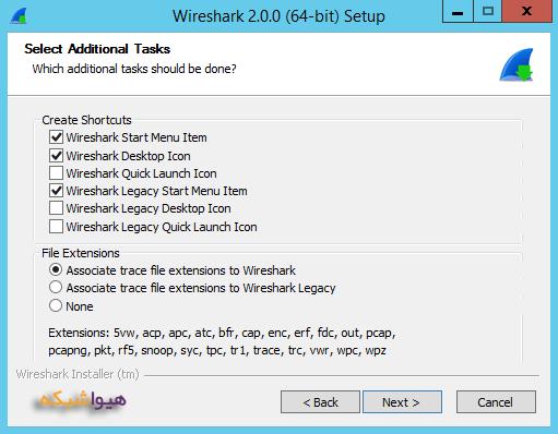 نصب نرم افزار Wireshark - 2