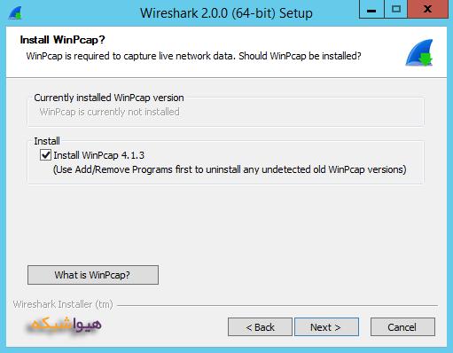 نصب نرم افزار Wireshark -3