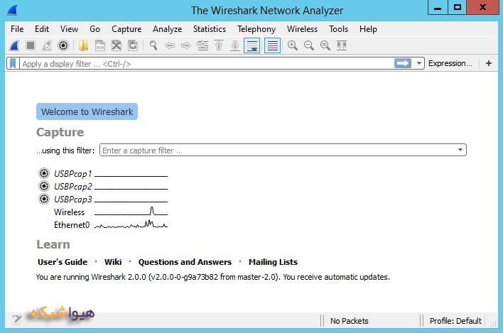 کار با نرم افزار Wireshark -2