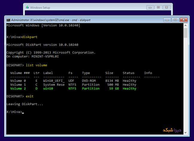 ریست کردن پسورد local Account در ویندوز 10 Reset Windows 10 Password for Local Account 03