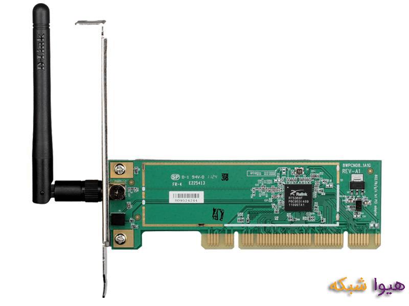 کارت شبکه Network Adapter 02