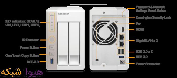 QNAP 251 TS 03