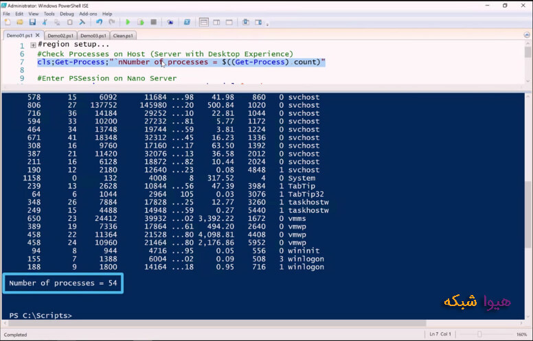 windows powershell windows server 2016